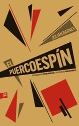 cubierta_puercoespin_web_medium